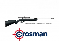 Crosman Phantom CS1K77X  (с прицелом 4x32)